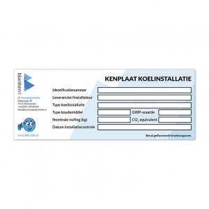 BRL100 kenplaat koelinstallatie met logo van uw bedrijf